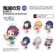 Demon Slayer: Kimetsu no Yaiba Chapon! Acrylic Strap Collection