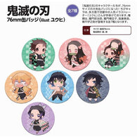 Demon Slayer: Kimetsu no Yaiba Can Badge Illst. Yuuhi