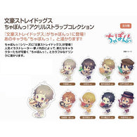 Bungo Stray Dogs Chapon! Acrylic Strap Collection