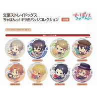 Bungo Stray Dogs Chapon! Can Badge Collection Collection