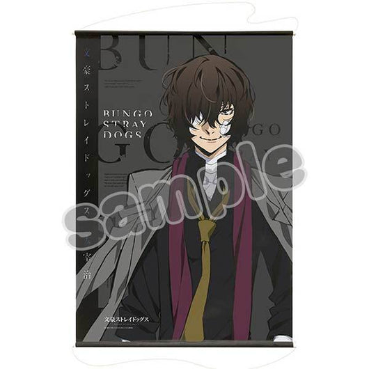 Bungou Stray Dogs DEAD APPLE B2 Tapestry - Dazai Osamu