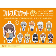 Fruits Basket Gyukkore Trading Acrylic Key Chain Vol. 2