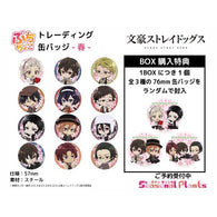 Bungou Stray Dogs Puchichoko Trading Can Badge - Spring (6)