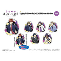 (PO) Midnight Occult Civil Servants Tobichara Trading Acrylic Key Chain (6)