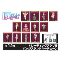 (PO) Interspecies Reviewers Trading Acrylic Badge Stand Key Chain (4)