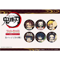 Demon Slayer: Kimetsu no Yaiba - Can Badge