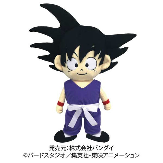 Dragonball Son Goku Boyhood plush