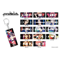 (PO) Paradox Live MC NAME Key Chain (8)