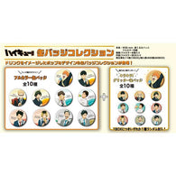 (PO) Haikyu! Can Badge Collection U91 19B 014 (2)