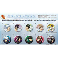 (PO) Gintama Can Badge Collection U91 19B 016 (2)
