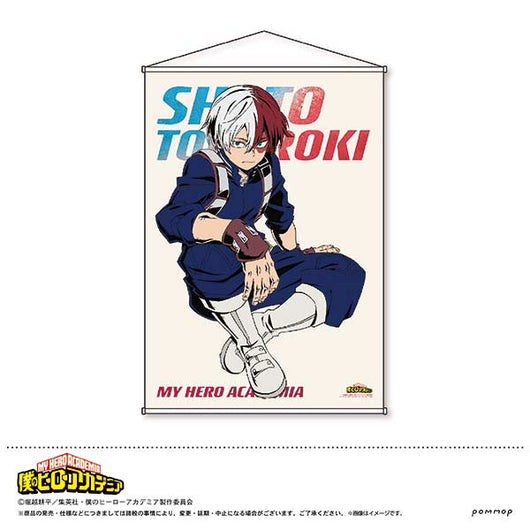 (PO) My Hero Academia Big Tapestry - Todoroki Shoto (11)