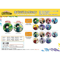 My Hero Academia Can Badge Collection U91 19L 080