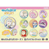Ensembukubu Stars! Can Badge Collection Vol. 1