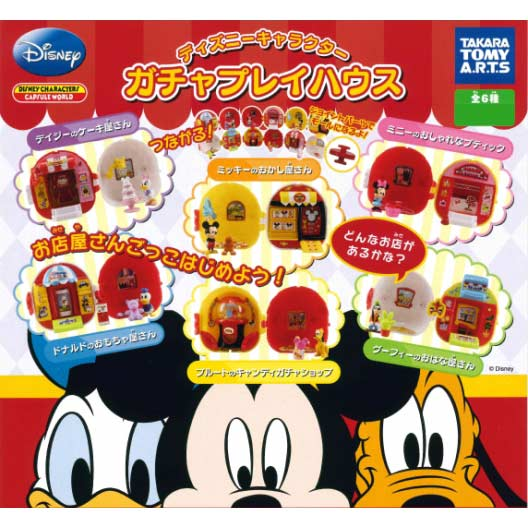 Disney Characters Gacha Play House