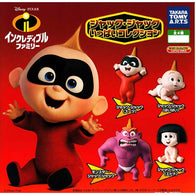 Incredibles 2 Jack-Jack Collection