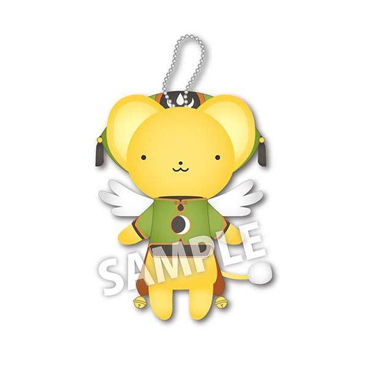 Cardcaptor Sakura: Clear Card Arc Kero-chan Plush with Ball Chain - Syaoran Battle Costume