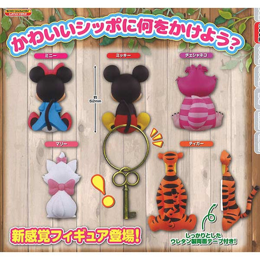 Disney Characters Tail Hook Mascot (4)