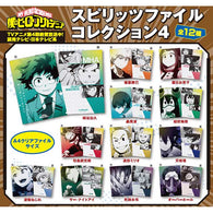 (PO) My Hero Academia Spirits File Collection 4 (4)