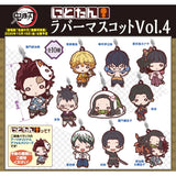 (PO) Nitotan Demon Slayer: Kimetsu no Yaiba Rubber Mascot Vol. 4 (10)