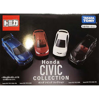 Tomica Asia Exclusive Honda Civic 4 Cars Gift set