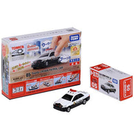 Tomica 4D 05 Toyota Crown Patrol Car