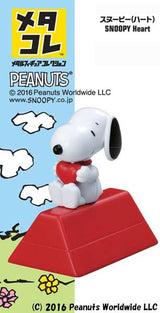 MetaColle Snoopy Heart