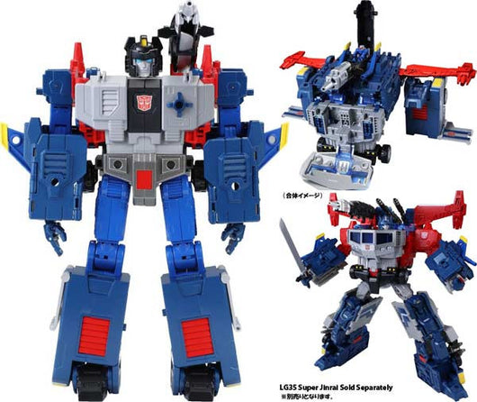 Transformer Legends LG42 Godbomber