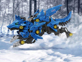 Zoids Wild ZW16 Hunter Wolf