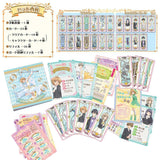 Cardcaptor Sakura: Clear Card Arc - Fortune Card Album