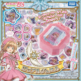 Cardcaptor Sakura: Clear Card Arc - Popple Jewel