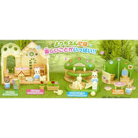 Sylvanian Families Friends in Kindergarden (Re-issue) (8)
