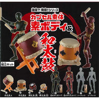 (PO) 1/16 Miniature - Model Body & Taiko Drum (9)