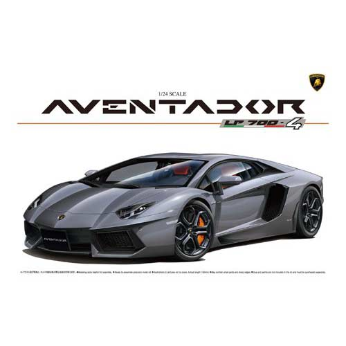 1/24 Super Car no.7 - Lamborghini Aventador LP700-4 (Full Engine Detail)