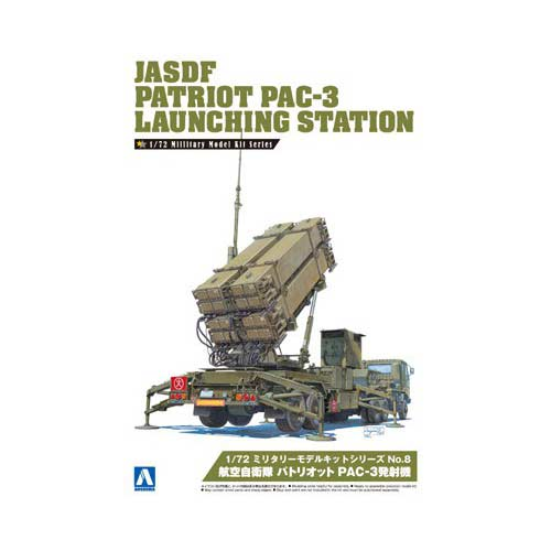 1/72 Japan Air Self Defence Force Patriot PAC-3 Launching Station