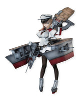 (PO) Kantai Collection - Aircraft Carrier Graf Zeppelin (7)
