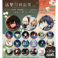 Trading Badge Collection Katsugeki Touken Ranbu