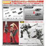 M.S.G Modeling Support Goods Weapon Unit 08 Battle Balance (5)