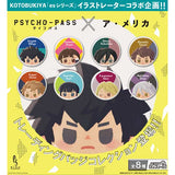 Trading Can Badge Psycho-Pass Creators Ver. (5)