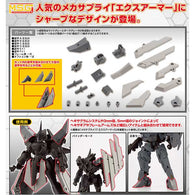 (PO) M.S.G Modeling Support Goods Mecha Supply 17 Expansion Armor D (1)
