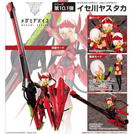 (PO) Megami Device Bullet Knights Launcher Hell Blaze (12)