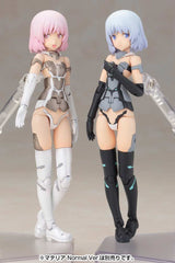 Frame Arms Girl - Materia White Ver.