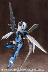 M.S.G Modeling Support Goods Heavy Weapon Unit 11 Killer Beak