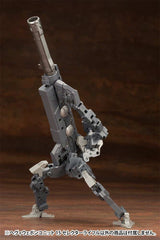 M.S.G Modeling Support Goods Heavy Weapon Unit 15 Selector Rifle