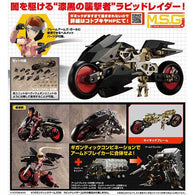 M.S.G Modeling Support Goods Gigantic Arms 06 Rapid Raider (Re-issue)