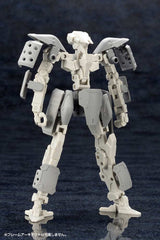 M.S.G Modeling Support Goods Mecha Supply 07 EXarmor A