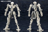 M.S.G Modeling Support Goods Mecha Supply 08 EXarmor B