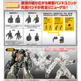 M.S.G Modeling Support Goods Hand Unit Round Finger Hand Neo