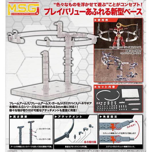 M.S.G Modeling Support Goods Playing Base A