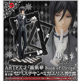Black Butler Book of Circus ARTFX J - Sebastian Michaelis