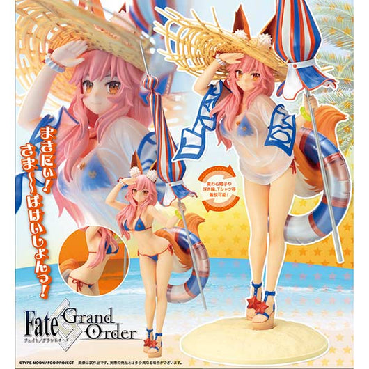Fate/Grand Order - Lancer Tamamo-no-Mae (Re-issue) (7)